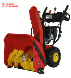 "7HP 24""Recoil Start Chain Drive Snow Blower"