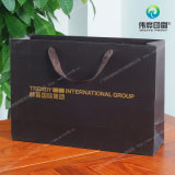 Latest Design Glossy Art Paper Packaging Gift Bag Printing