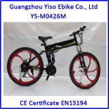 500W Magne E Bike with Magnesium Wheels with LG Battery Pedelac