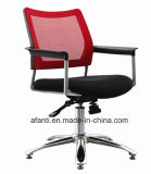 Office Furniture Mesh Swivel Staff Office Meeting Visitor Chair (XX1201#)