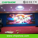 Chipshow Shenzhen Indoor Full Color P6.67 LED Video Wall