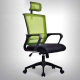 Home Furniture Study Chair with Mesh Cover and Headrest