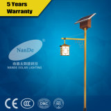 High Luminance Garden Solar Lights with 12.6V 19.8ah Lithium Battery