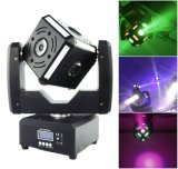 6*12W LED Small Cube Ball Moving Head Light/Beam Moving Head Light/Wedding Stage Light