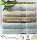 100% Zero Twist Cotton Plain Towel with Satinborder