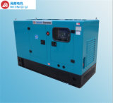 Three Phase Deutz Diesel Generator with CE Approval