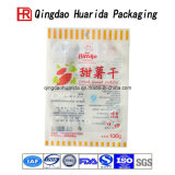 Customized Ziplock Plastic Food Bags Soft Candy Bags Package
