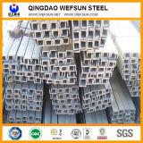 Q235B 5.8m Carbon Steel U Steel Beam