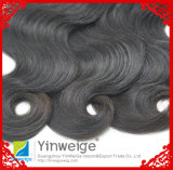 Grade 5A 100% Malaysian Human Virgin Remy Hair Extension (MH-5A)