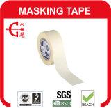 Masking Tape -B246 on Sale