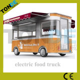 2017 New Arrival Electric Food Cart