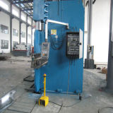 CNC Press Brake, Hydraulic Press Brake, Plate Press Brake Machine (WC67Y)