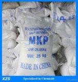 99%Min 100% Water Soluble Fertilizer MKP/Monopotassium Phosphate