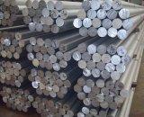 Aluminum Billets 6060 6063, Primary Billet