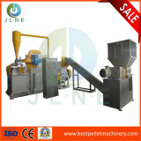Copper Wire Recycling Line
