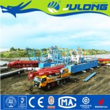 2017 Julong High Quality Cutter Suction Sand Dredger
