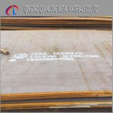Ship Plate/Ship Building Steel Plate/Marine Steel Plate