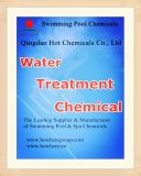 Heavy Soda Ash Dense for Swimming Pool Water Treatment Chemicals