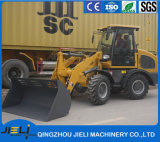 Smallest Turning Radius Rops Fops Mini Wheel Loader with Ce (ZL15)