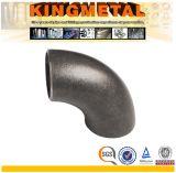 24 Inch Short Radius 90 Degree Carbon Steel Elbows