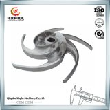 Custom Sugar Mill Shell Casting for Impeller
