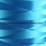 China Manufacturer Ultra High Molecular Weight Polyethylene Yarn
