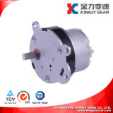 Jl-40b500-B DC Gear Motor 5rpm-400rpm