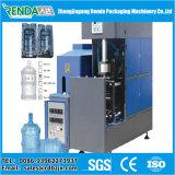 Semi Automatic Bottle Blowing Moulding Machine