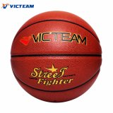 Low Price Longevity Recreational Basketball Ball