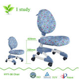 Healthy Ergonomic Height Adjustable Daycare Furniture Children Chairs