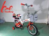 Factory Wholesale Kids Cycle Baby Bike with En71 Certificate