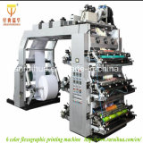 Computer Control (color registratioon) High Speed Plastic Film Felxo Printing Machine