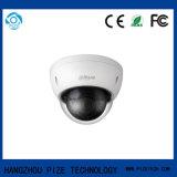Dahua 2MP IR Mini Vandal-Proof Dome Camera (IPC-HDBW4231E-AS)