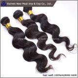 5A Top Grade Natural Brazilian Remy Wavy Virgin Human Hair