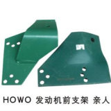 Vg9100590009 Faw Foton Dongfeng Weichai Sinotruck HOWO Spare Parts