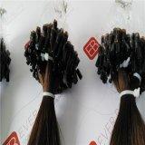 Brazilian Human Hair Micro Ring Pre Bonded Hair