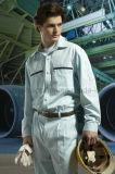 High Quantity Work Uniform (WU37)