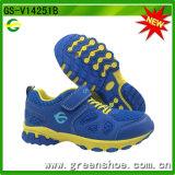 China Children Sport Shoes Supplier