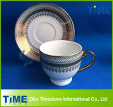 Arabic Golden Design Tea Cup Set