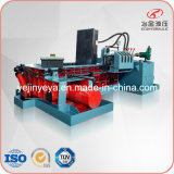 Ydf-63A Hydraulic Metal Baler for Scrap Recycling (integrated)