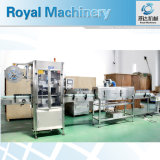 250bpm Bottle Label Shrink Automatic Labeling Machine (SLM-250B)