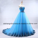 Ball Gown Blue Tulle Lace Beading Evening Dresses