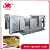 Roll to Roll Reflection Deep Embossing Machine with Stainless Plate