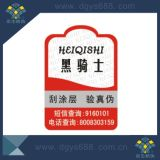 Security Sticker with Code Under Scratch Layer Custom Printing