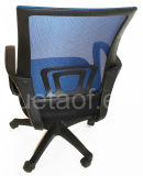 Swivel Mesh Ergonomic Eames Office Chair (YT-W018)
