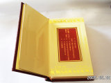 24k-Pure-Genuine-Gold-Book- ...