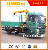 Hot Sell Sinotruck Small Lift Carry Crane