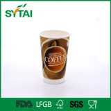 PE Coated Heatproof Disposable Double Wall Custom Design Paper Cup