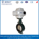 Grat Wafer Connection EPDM Sealed Electric Butterfly Valve