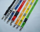 Promotion Printed Lanyards